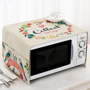 华丽莱棉麻微波炉盖巾盖布格兰仕美的微波炉罩烤箱罩套防尘罩