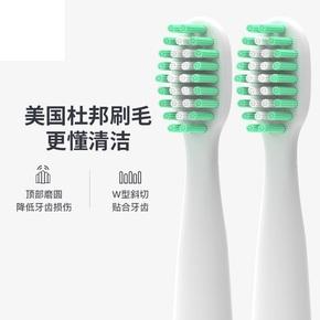 便携2018乳牙胶儿童电动牙刷手指刷手指口腔套装可防水旅行指套型