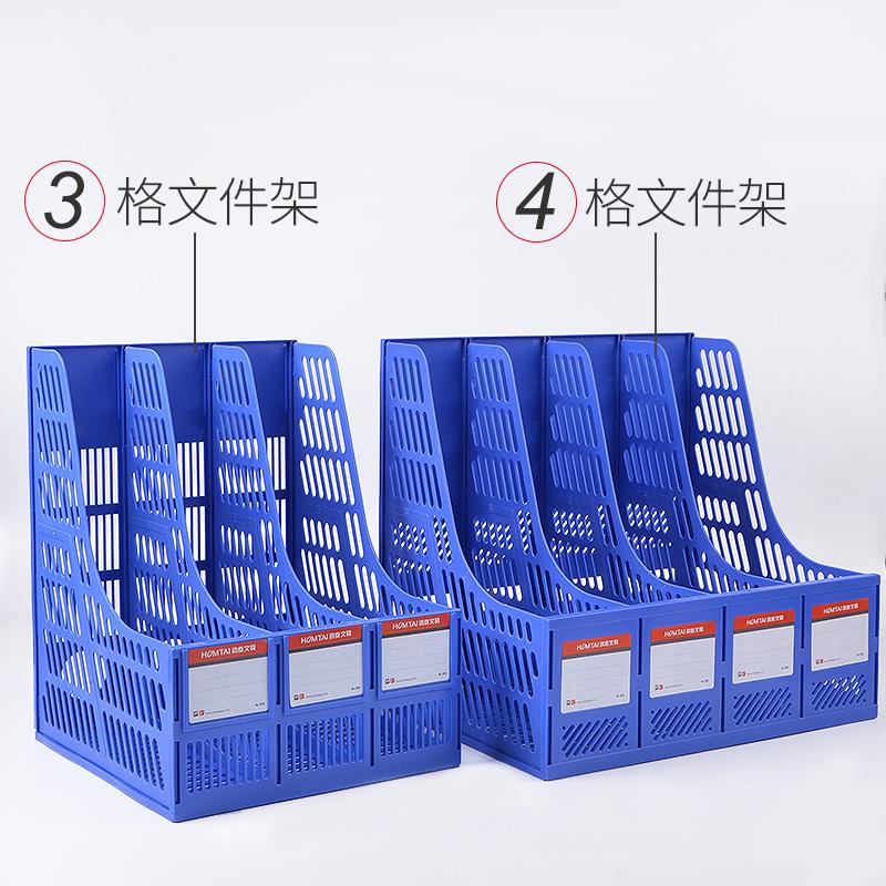文件架加厚大号文件筐文件栏四联文件框办公文件收纳架桌面资料架