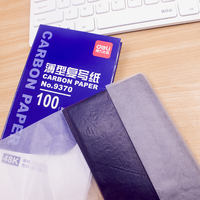 Deli / deli 9370 carbon paper blue 48K double-sided red financial collection carbon paper office supplies wholesale