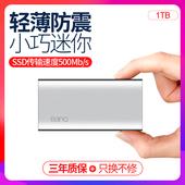 苹果MAC便携式固态移动硬盘 c3.1高速移动硬盘1t SSD移动固态硬盘1TB 全金属超薄迷你手机硬盘 type banq