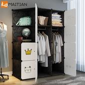 布艺衣橱儿童收纳塑料折叠衣服储物柜子单人挂衣柜 简易衣柜布组装图片