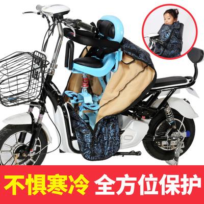 自行车座椅防雨棚防风棚电动车宝宝座椅四季棚子蚕宝宝雨棚
