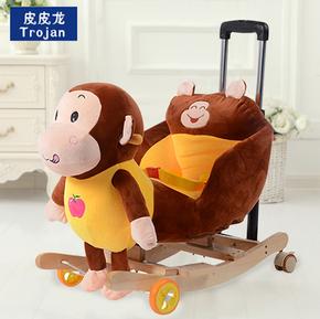 皮皮龙摇摇马儿童玩具两用摇摇车摇马宝宝周岁礼物儿童实木木马