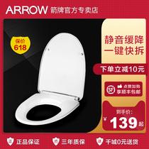 型坐便盖圈UVO欧式阻尼厕所缓降树脂马桶盖板通用座便盖加厚老式