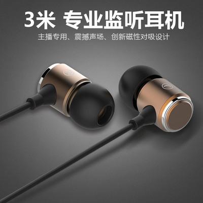 耳機入耳式電腦長線