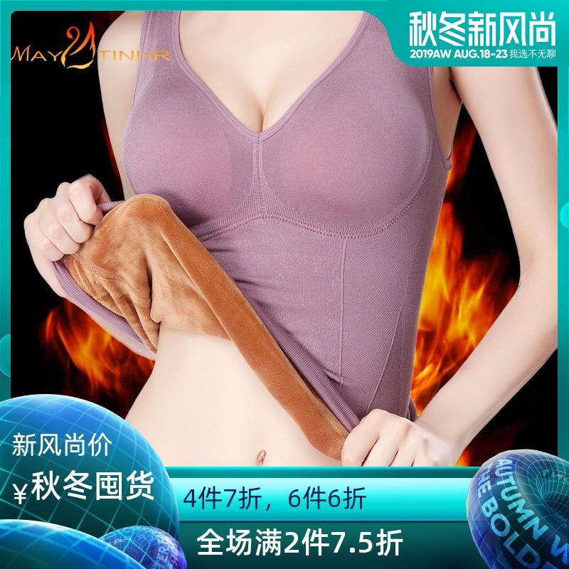 Женское термобелье Артикул 538424823372