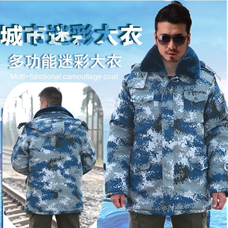 Камуфляжные куртки / пальто Артикул 537275635525