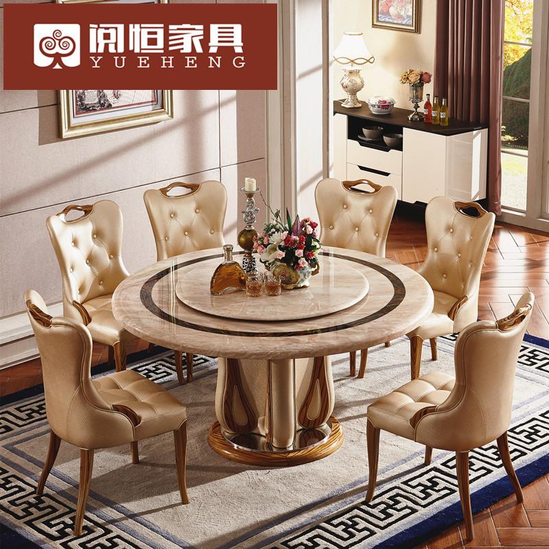 欧式餐桌大理石圆桌餐厅