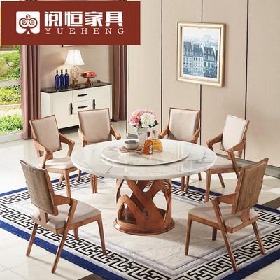 2018新款大理石圆桌餐桌椅组合圆形饭桌家用灰白色北欧别墅餐厅桌十大品牌