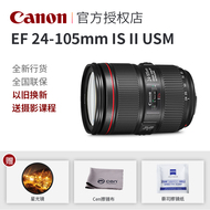 全新正品 佳能24-105F4二代 EF 24-105mm f4L IS II USM 红圈镜头