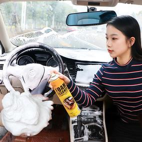 汽车内饰清洗剂用品强力去污清洁室内顶棚多功能泡沫洗车液非万能