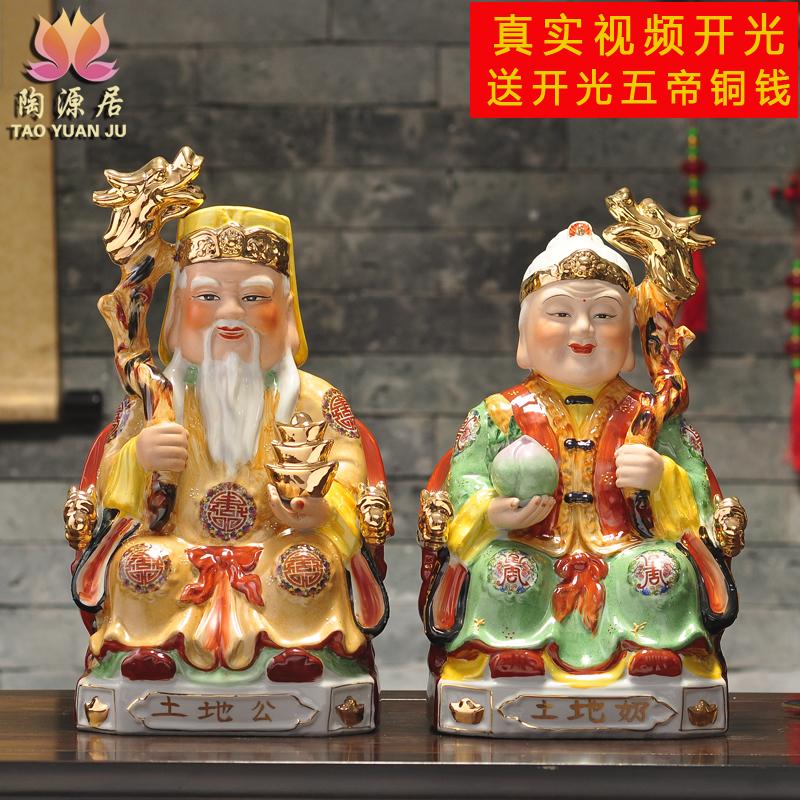 Статуи идолов Артикул 521937103822