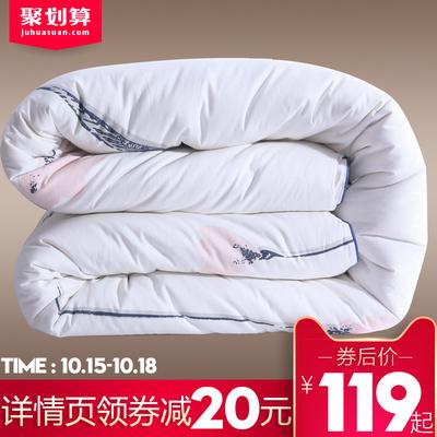 南极人棉花被芯纯棉新疆棉被加厚保暖棉胎被褥被子冬被全棉8斤10