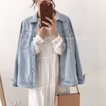 Imiss denim jacket female loose Korean version BF spring and autumn jacket water-washed denim students