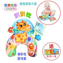 4个月宝宝练习俯卧抬头玩具健身游戏训练枕 宜思宜乐婴儿趴枕0