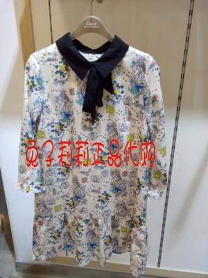 现货即发 艾格17秋新款印花连衣裙8A0222006-99 399