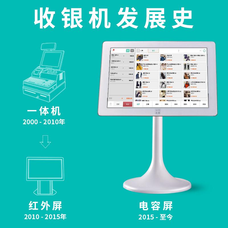 日进斗金安卓平板电脑支架通用懒人落地10寸苹果ipad mini架子