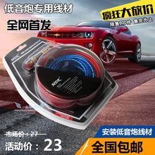 Car audio amplifier, subwoofer line, power supply control, audio line, safety seat, connecting line, video and audio line.