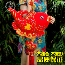 Morning Asahi Chinese knot pendant Spring Festival New Year Chinese knot pendant annual fish festive Chinese knot pendant big
