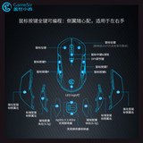 Gai Shi Chicken GameSir GM300 Wireless Gaming Mouse Online Game E-sports Bluetooth