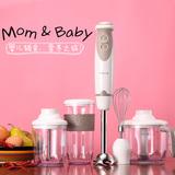 小熊料理棒婴儿辅食机手持电动多功能家用小型搅拌棒宝宝研磨奶昔
