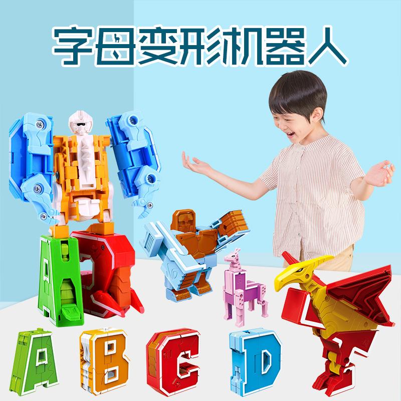 英文abcd26动物益智玩具机器人套装全套