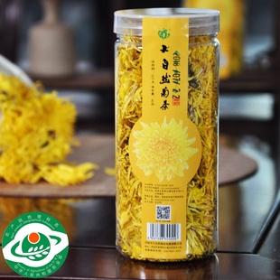 開封特產 大自然特級菊茶金絲皇菊超大朵菊花茶瓶裝 一朵一杯罐裝