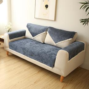 许愿树 雪尼尔欧式沙发垫沙发巾简约现代沙发垫四季通用组合沙发