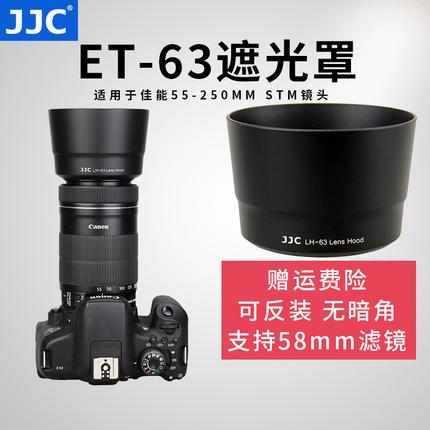 JJCjjcLH-63相机镜头