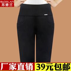 女胖铅笔裤