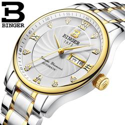 宾格手表全自动机械镂空表学生防水男表精钢带金表男士金表男纯金