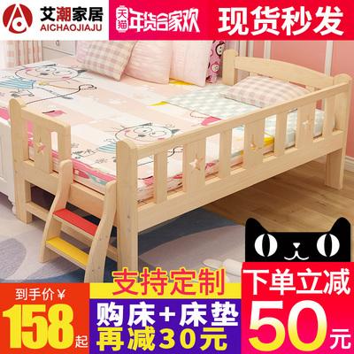 拼接儿童床男孩单人加宽床边加床女孩小床拼床大床带护栏实木婴儿
