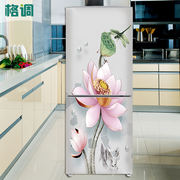 New Chinese classical lotus removable self-adhesive refrigerator stickers creative refurbished refrigerator film waterproof glass stickers