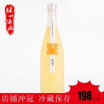 千贺寿梅酒利口酒750ml芳歌梅酒包邮青梅酒俏雅梅酒买一送一