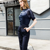 Witch 2019 summer new fashion classic dark blue mesh sling three-piece suit temperament casual wide leg pants