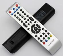 寧波市北侖區數字電視機頂盒遙控器 摩托羅拉機頂盒 HM-STB100LC