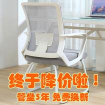 升降旋转办公书桌职员现代简约书房转椅梳妆凳欧式家用电脑椅