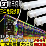 Led guardrail tube digital tube neon marquee internal control external control monochrome colorful contour advertising outdoor waterproof