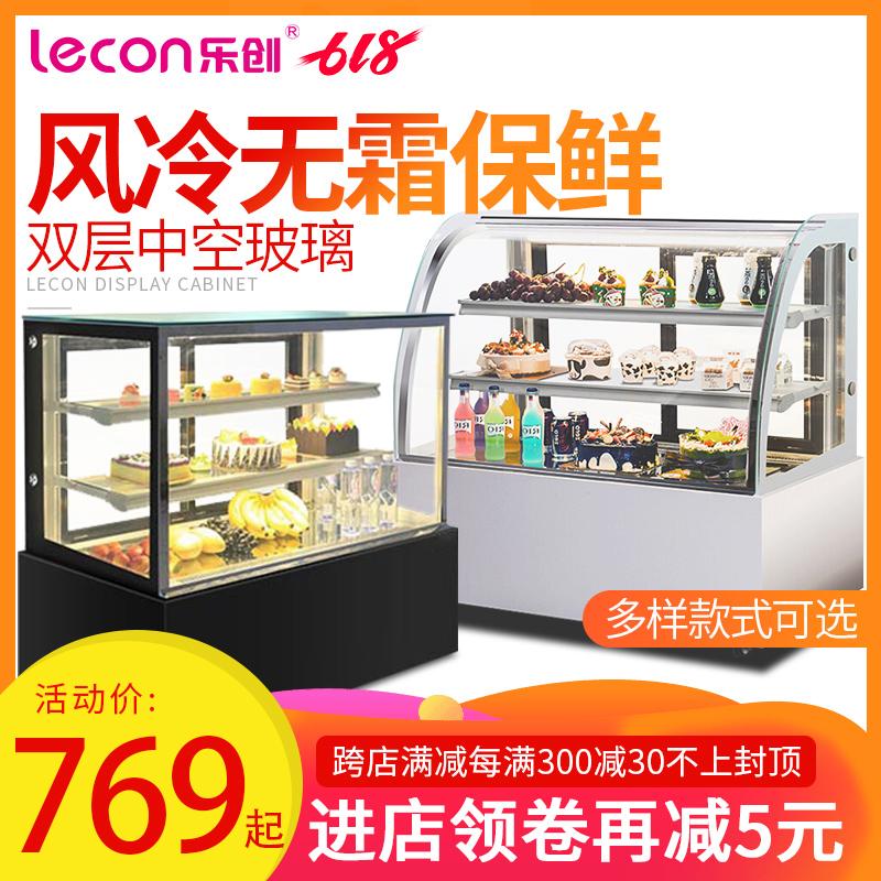 乐创蛋糕柜冷藏展示柜商用台式陈列直角冰柜水果熟食保鲜柜前开门