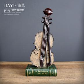 创意家居客厅复古怀旧小提琴装饰摆件美式书房咖啡厅小提琴摆设