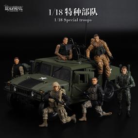 玩模乐收藏级优质兵人模型美军 3.75寸军人公仔关节可动人偶玩具