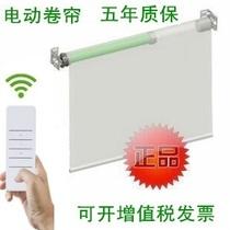 家用智能语音操控开合电动窗帘轨道智能电动窗帘电机Aqara绿米