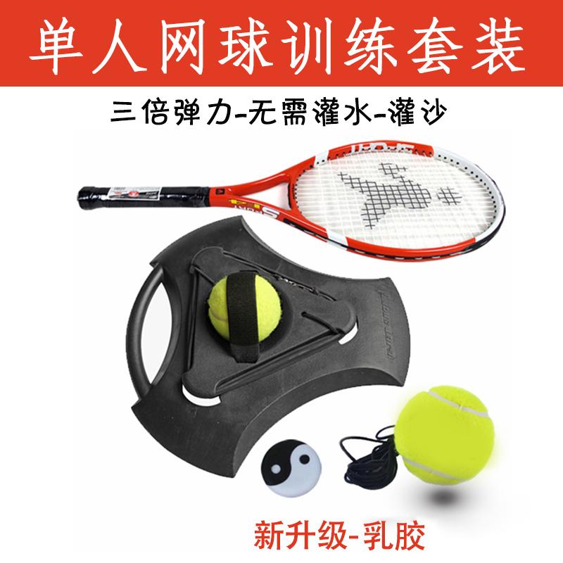 五洲行TN-02网球拍