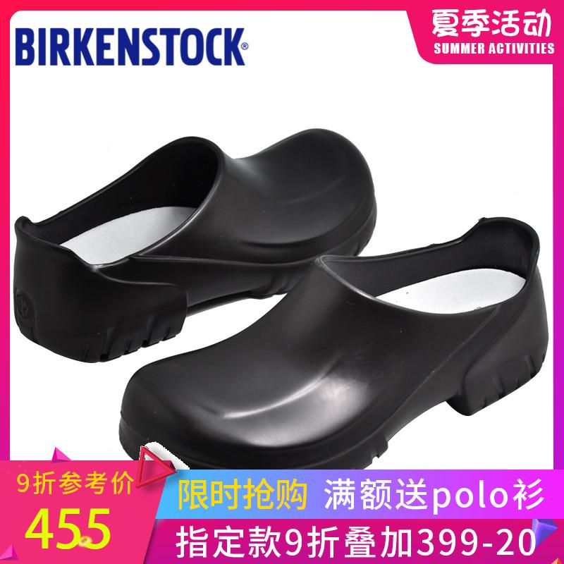 【钢包头】德国制造正品Birkenstock防滑工作鞋安全鞋厨师鞋A640