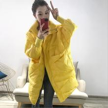 Anti-season Down Dress Female Mid-long Style 2018 New Winter Korean Edition Loose Fashion, Warm and Sweet Jacket Trend