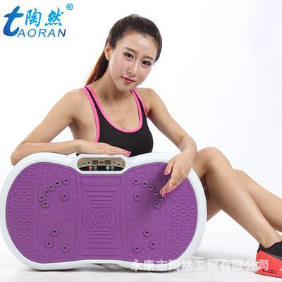 陶然C8超薄甩脂机厂家 塑身机抖抖机 健身震动仪减肥健身运动瘦身