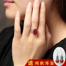 红水晶银戒指