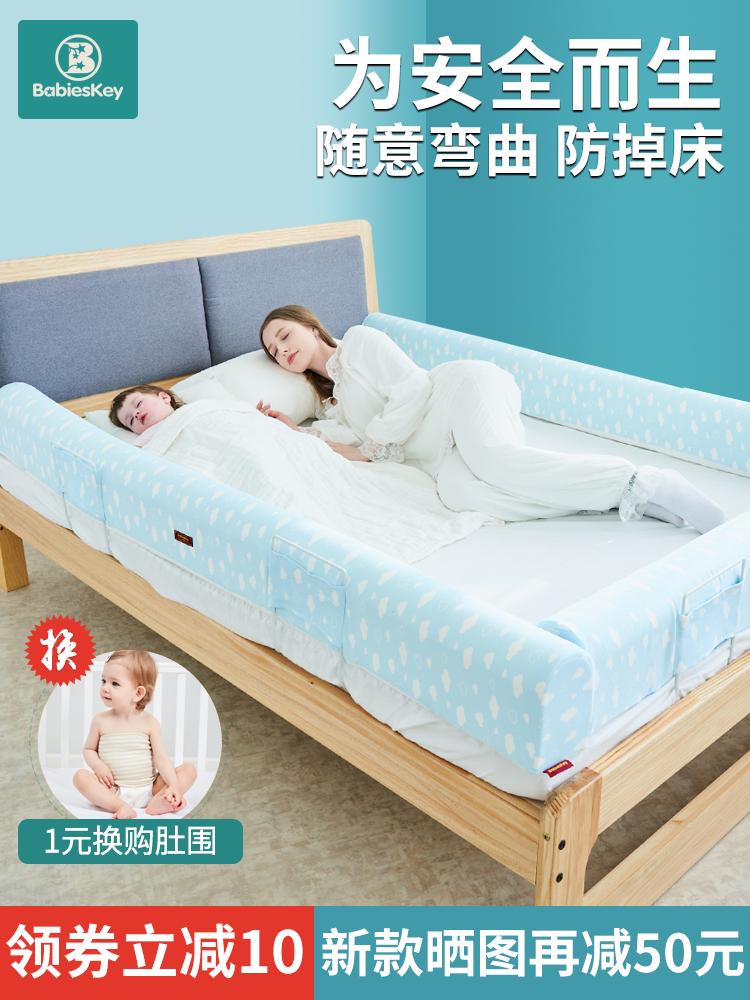 Защитные бортики на кровать Артикул 559341701921
