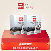 illy意大利进口阿拉比卡拼配挂耳黑咖啡粉滤挂研磨咖啡5片*2盒装